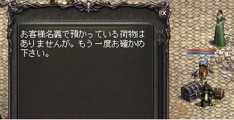1_20131221132935c20.jpg
