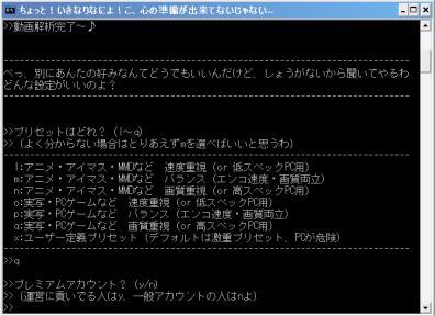 20111017015.jpg