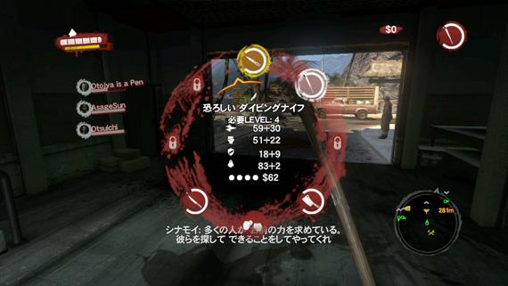 2011102106.jpg