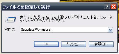 2012020701.jpg