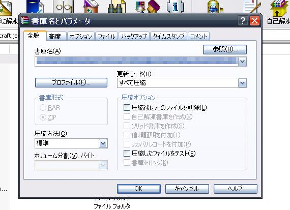 2012020705.jpg