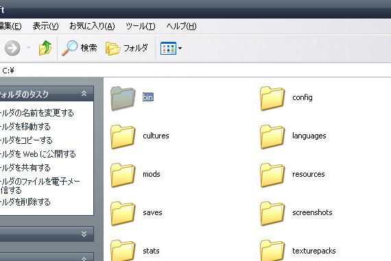 20120207002のコピー