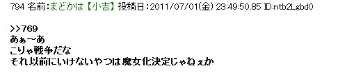 2011y07m02d_203052702.jpg