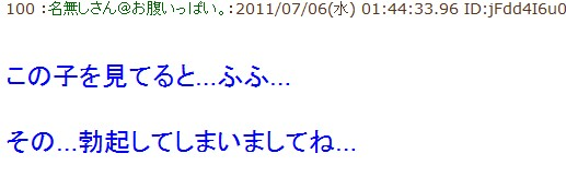 2011y07m07d_202454305.jpg