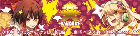 ORECD-04_banner.png