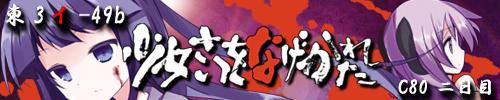 banner500b.jpg