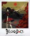 pola_BLOOD-C_rere.png