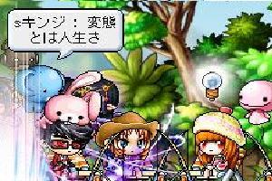 Maple110901_160609.jpg