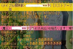 Maple110913_194555_20110915145607.jpg