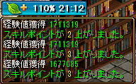 2013122423203377b.png