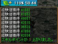 RedStone 14.01.20[000)