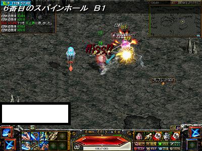 RedStone 14.01.20[01]
