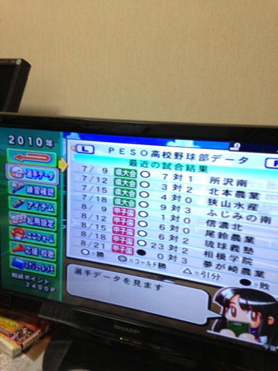 fc2blog_2013121400234682f.jpg