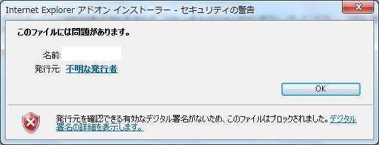 digital_signature1