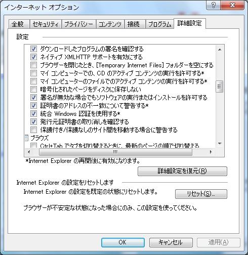 internet_option