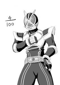 100絵4
