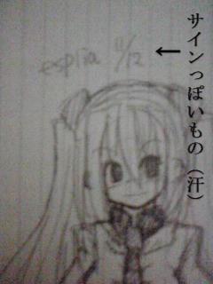 jiga-miku02.jpg