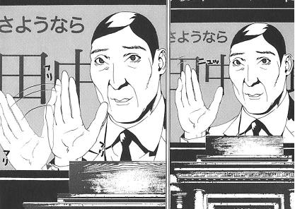 shiki-sougi-001.jpg