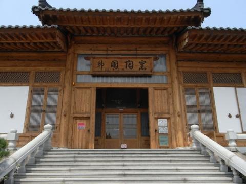 韓国陶窯 展示即売所