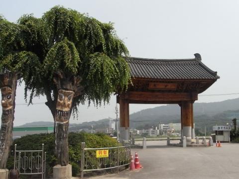 韓国陶窯の門