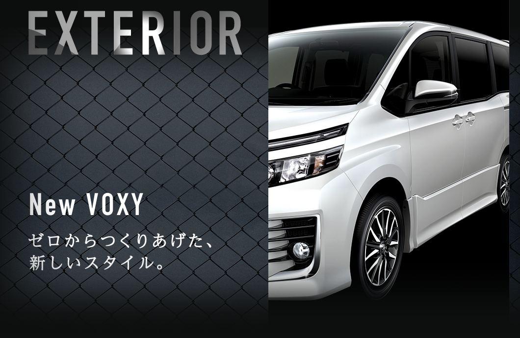 new VOXY6