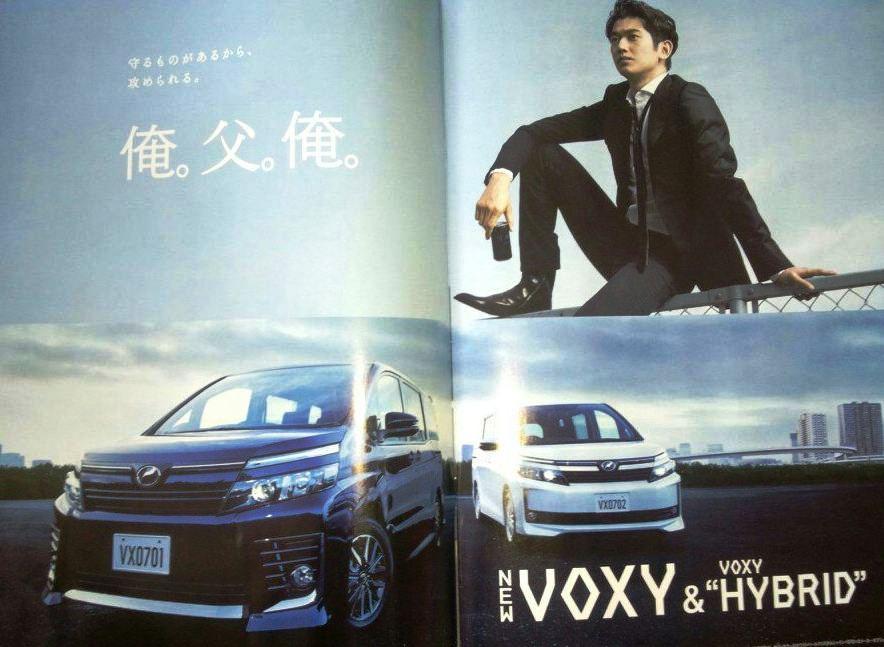 新型VOXY 瑛太2