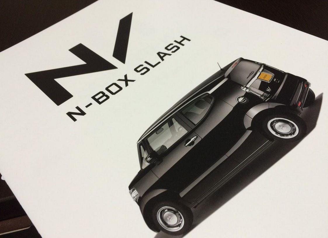 NBOXスラッシュ カタログ