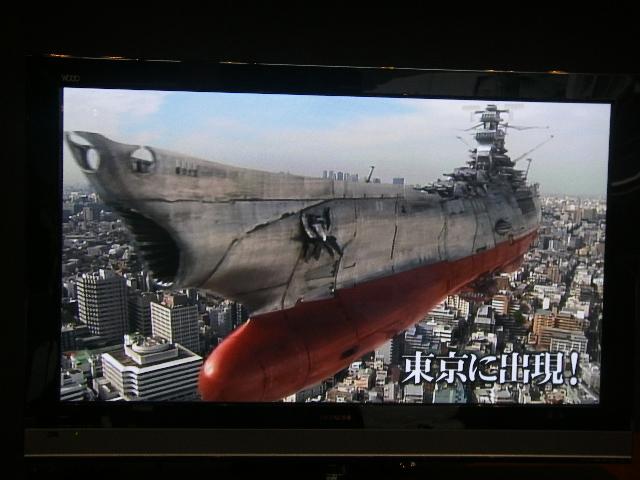 赤坂ヤマト 019