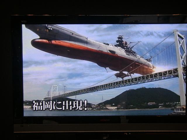 赤坂ヤマト 023