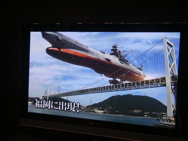 赤坂ヤマト 018