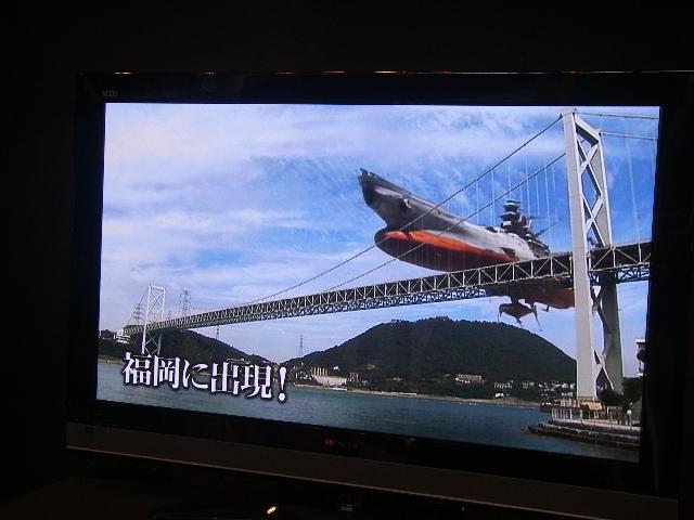 赤坂ヤマト 017