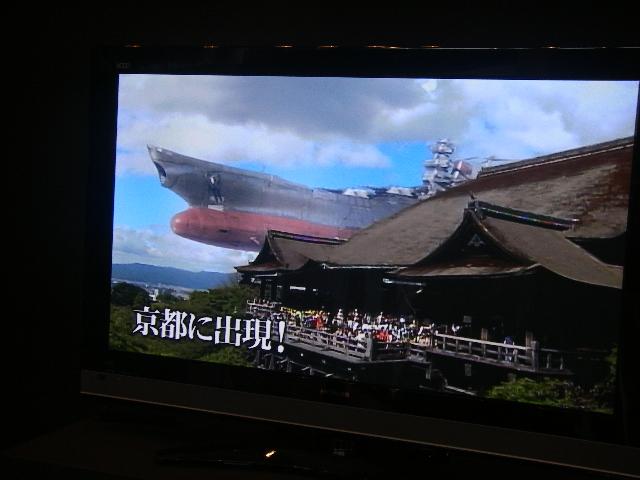 赤坂ヤマト 016