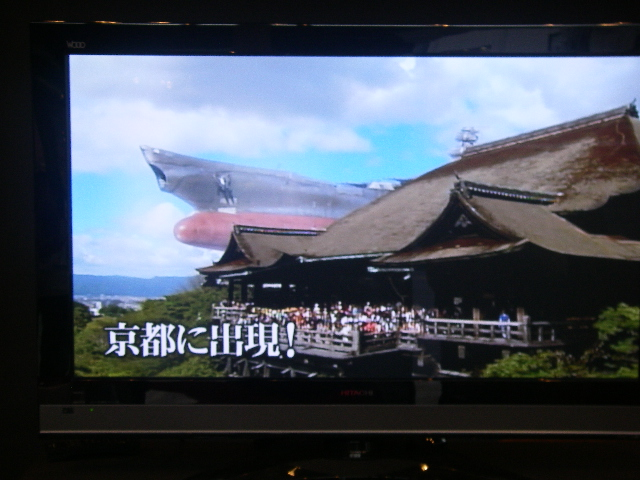 赤坂ヤマト 021