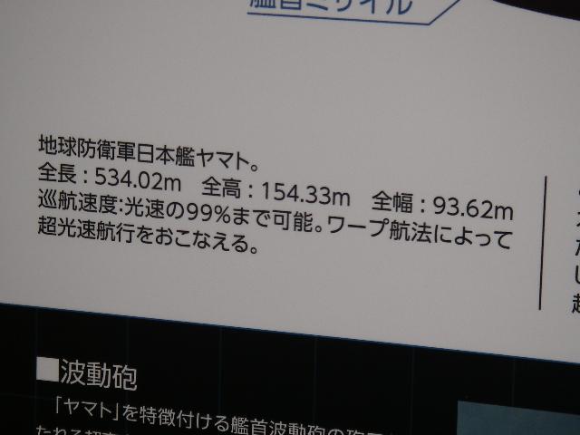 赤坂ヤマト 024