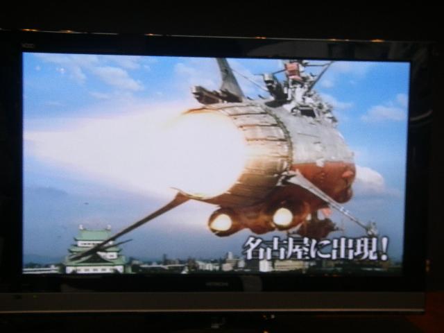 赤坂ヤマト 020