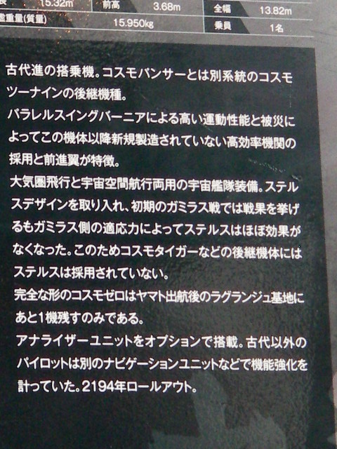 赤坂ヤマト2 032