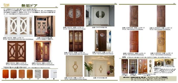 無垢ドア_広告