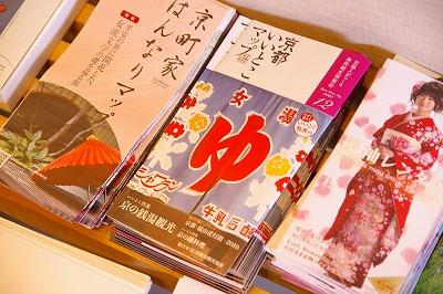be京都3