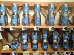 北山紅茶館 紅茶