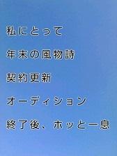 KC3Z019600010001 (2)-1