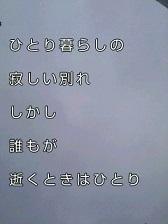 KC3Z002200010001 (3)-1