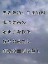 KC3Z002400010001 (7)-1
