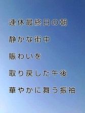 KC3Z008000010001 (7)-1
