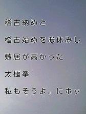 KC3Z015300010002 (2)-1