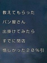 KC3Z001000010002-1.jpg