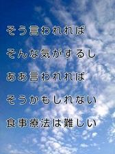 KC3Z038400010001-1.jpg