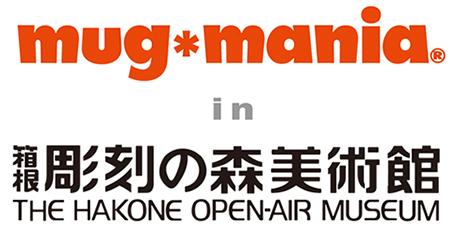 0hakone2012_title.jpg