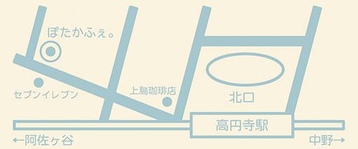 dm_map2s.jpg