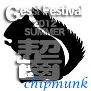 icon_chipmunk.jpg