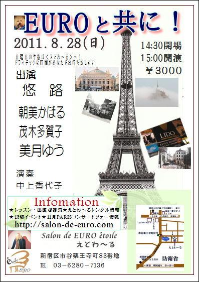 201108230